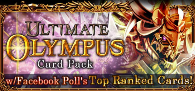 File:Ultimate Olympus Banner 5.png
