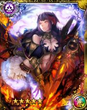 Demon Lieutenant Army SR