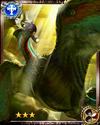 Bird God