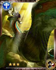 Bird God R