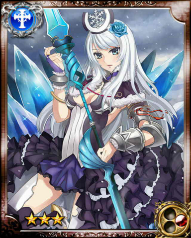 File:Ice Queen R.png