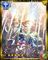 Winged Queen Asteria