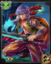 Demon Hunter Rath NN