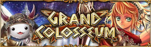 Grand Colosseum Banner