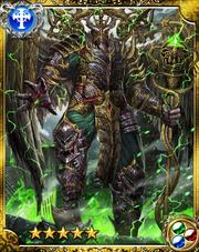 Dark Emperor Gaku SR++