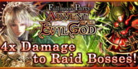 Fullmoon Party - Advent of the Evil God