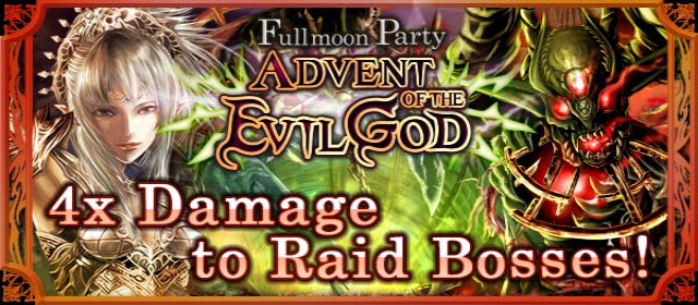 Advent of the Evil God Banner 2