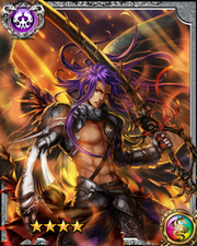 Demon Knight Joshua RR