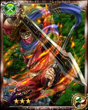 Misty Ninja Saizo R+