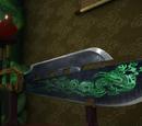 Schwert der Helden