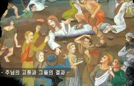 File:Pict from Pit 26' by the Korean Artist.jpg
