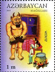 Stamps of Azerbaijan, 2010-896