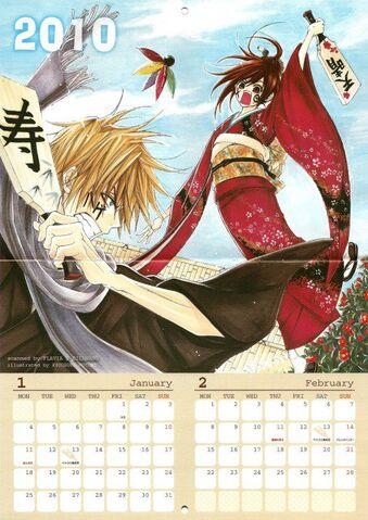 File:Betsucomi calendar 2010.jpg