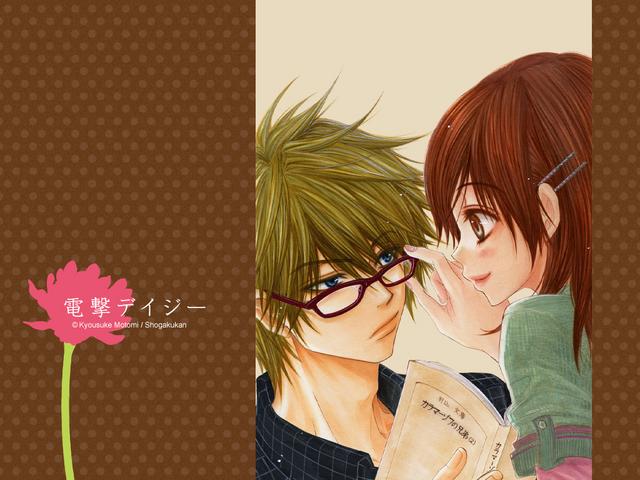 File:Dengeki daisy brown - chp17.PNG