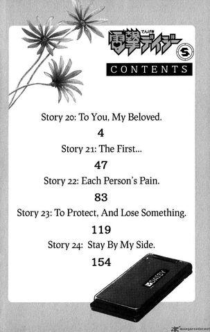 File:Volume 5 contents.jpg