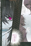 Dengeki daisy 62 first page colour