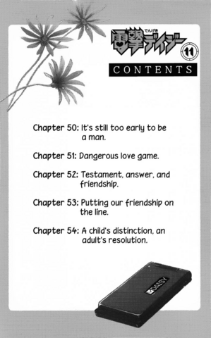 File:Volume 11 contents.PNG