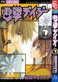 Thumbnail for version as of 01:44, September 7, 2011