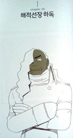 File:Captain Hardok.jpg
