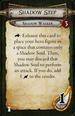 File:Shadow Walker - Shadow Step.png
