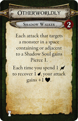 File:Shadow Walker - Otherworldly.png
