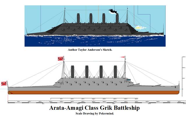 File:ArtaAmagi class BB.png