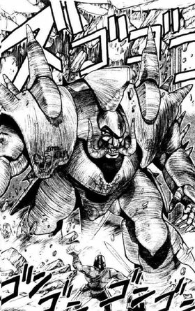 Golem (monster) Manga