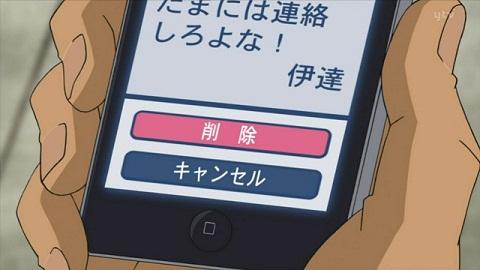 File:Amuro deletes message.jpg