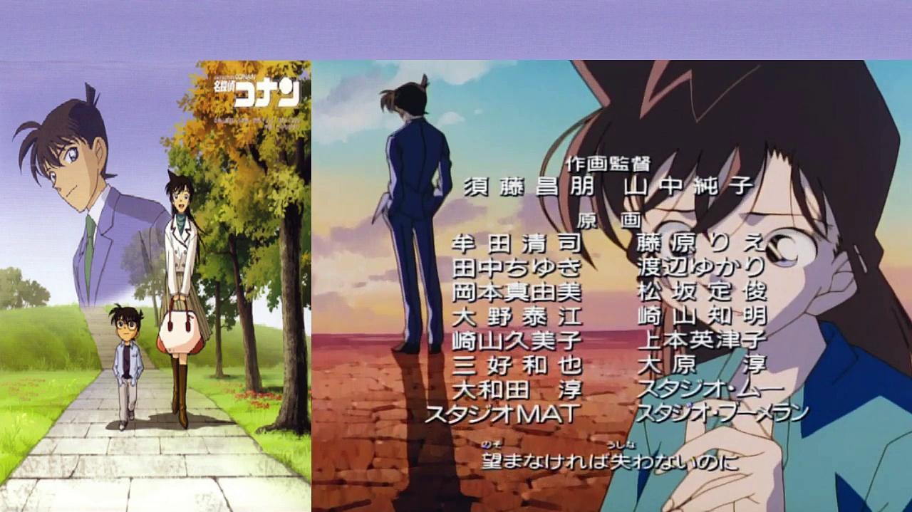 Detective Conan Ending 14