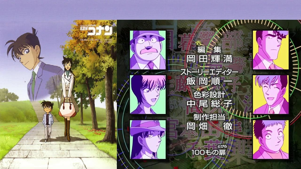 Detective Conan Opening 18