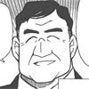 Akio Shigematsu manga