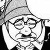 Toshitsugu Emori manga