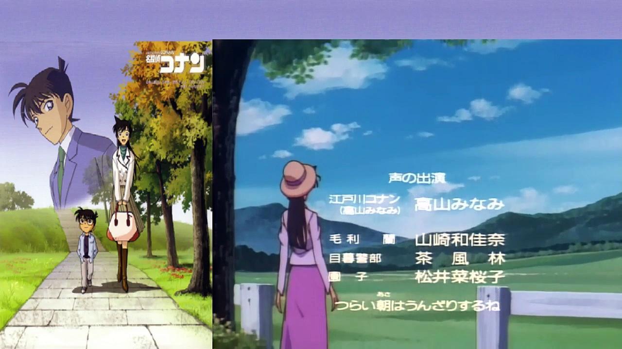 Detective Conan Ending 4