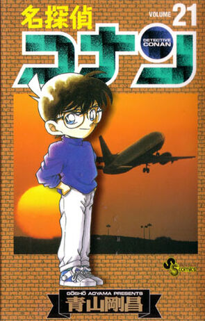 Volume 21