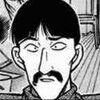 File 231-233 Kitagawa manga