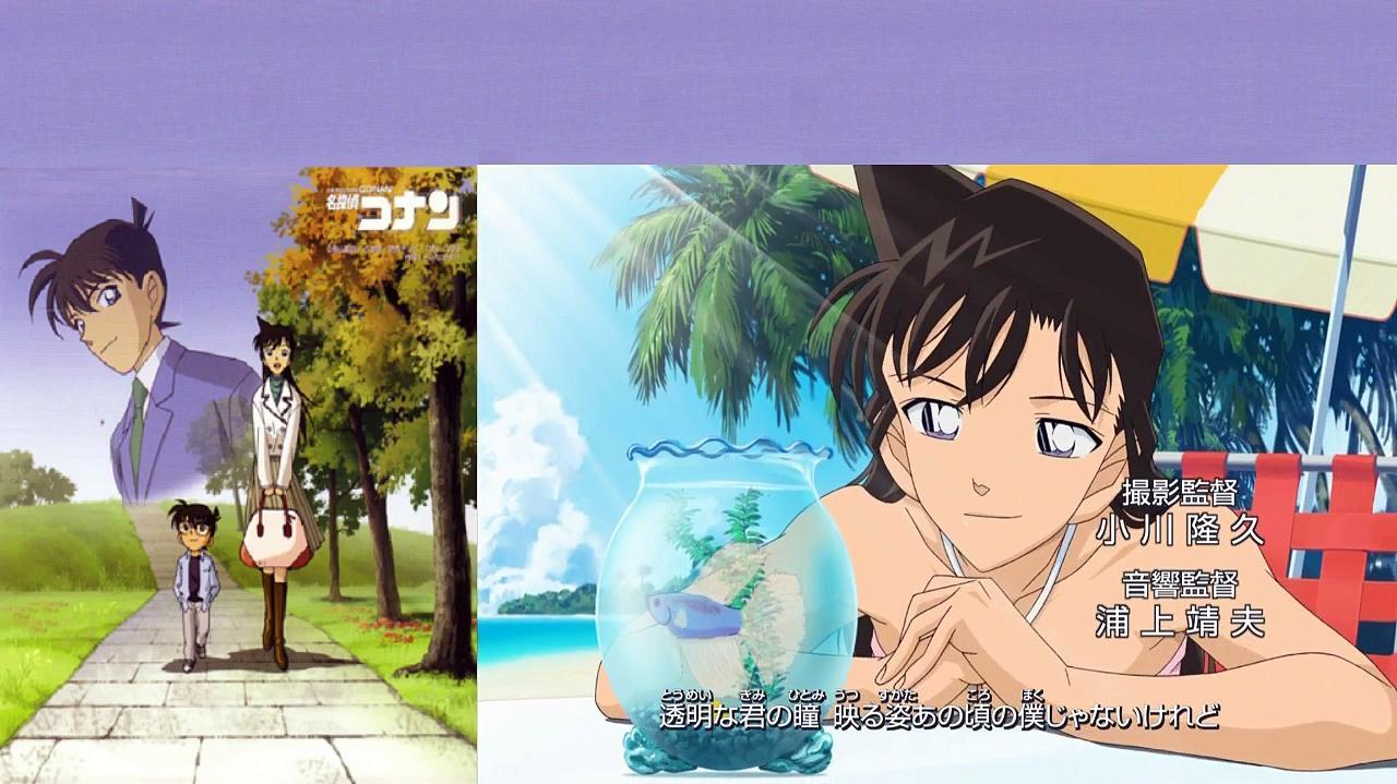 Detective Conan Opening 26
