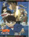 Movie 17 OST cover