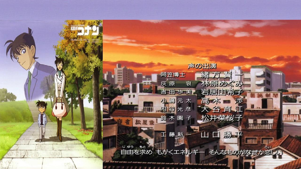 Detective Conan Ending 16 (Special)