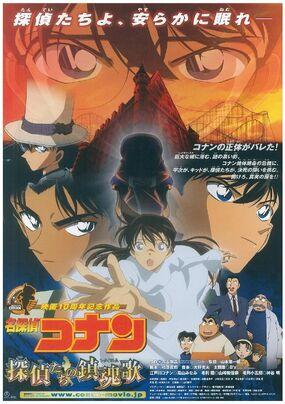 Movie 10