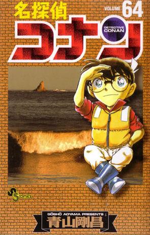 Volume 64