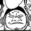 File 812-814 Man 3 manga