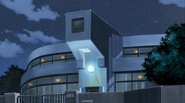 File:Agasa's house.JPG