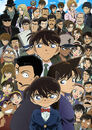 423px-Detective Conan Characters