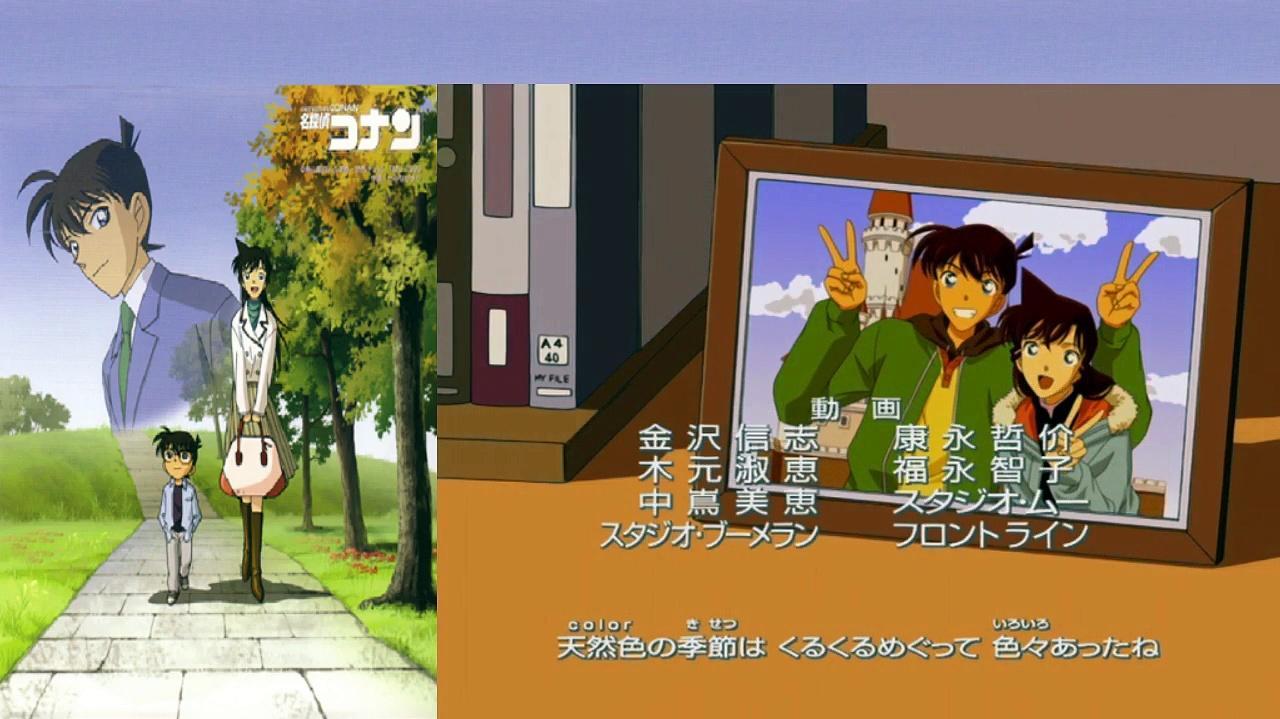 Detective Conan Ending 19