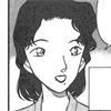 Kikue Tanaka manga