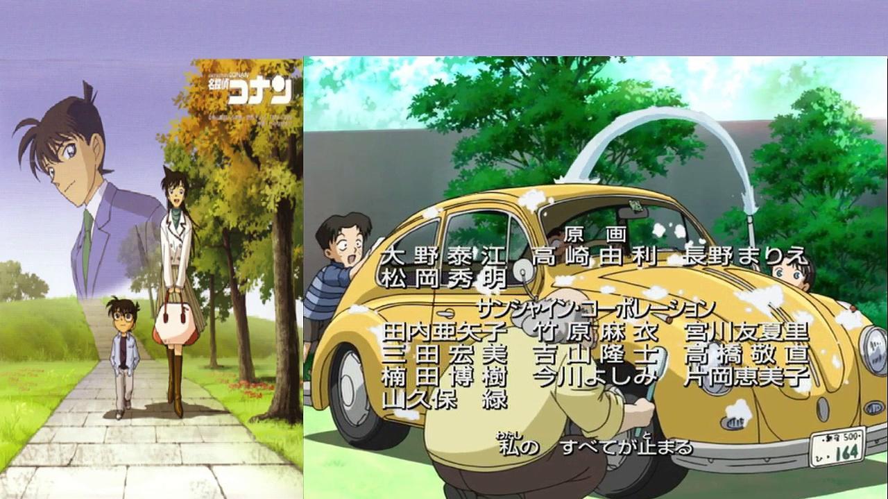Detective Conan Ending 24 (Special)