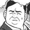 Tsuneo Ukai manga