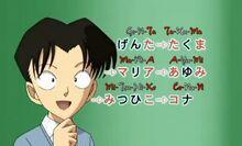 Mitsuhiko explains a riddle