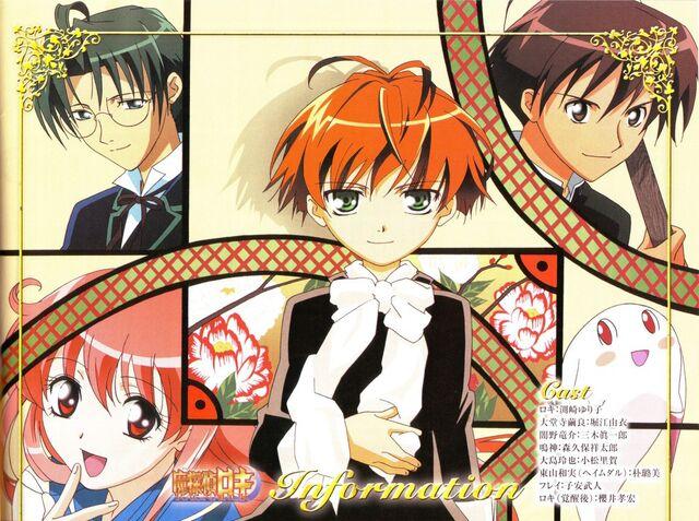 File:-animepaper.net-picture-standard-anime-matantei-loki-ragnarok-character-info-106097-mitsukiniwa-preview-0fa17f2f.jpg