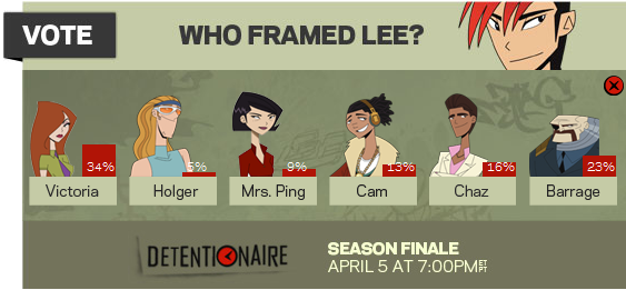 File:LeeFrame?.png